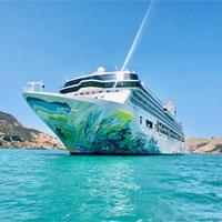 2 Nights Keelung - Keelung Cruise